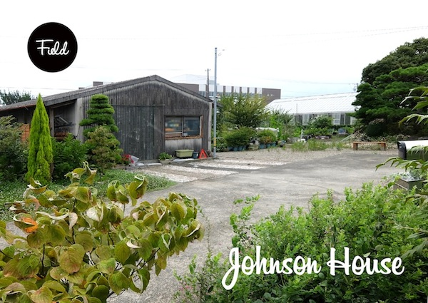 Johnsonhouseロゴ