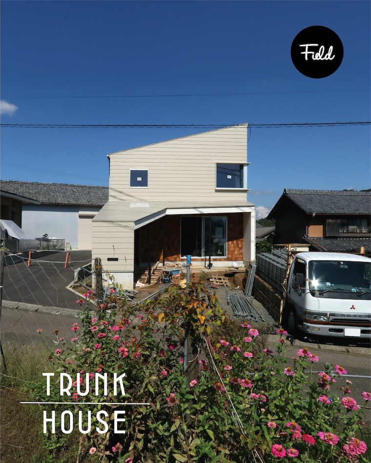 TRUNKHOUSE2